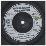 Soul Cool Records - Sammy B Reggae & Dub Selection