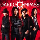DarkCompass 885 22-03-2019