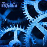 ZEFEAR|UA-Електроніка зі ЗМІСТОМ|Made in Ukraine|Se 3|E 316