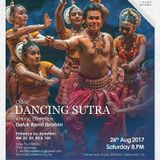 Dancing Sutra by Sutra Foundation on AFO LIVE