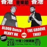 音樂節 - La Fête de la Musique: Blood Dunza [Heavy Hongkong] meets The Groove Thief [TGT] 21-06-16