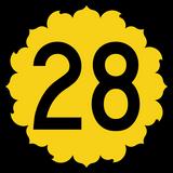 INSOMNIAC PODCAST 28