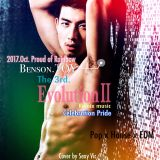 2017.Oct. Proud of Rainbow-Celebration Pride Mix By DJ Benson TOY-beat 03-EVOLUTION2