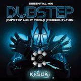 Essential Mix (Dubstep) By Mixing Ka5uki