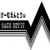 2019.03.28.GAME ENTRY  MIX