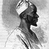 West Africa Cultural Archive Part 4