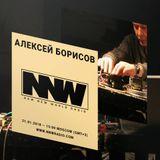 Alexei Borisov - 31st January 2018