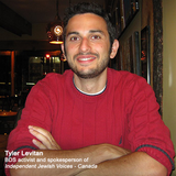 UOT interviews Tyler Levitan (May 13, 2015) - Canadian Government Targets BDS