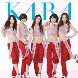 Kara Best Hit Dance Mix