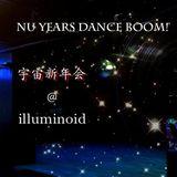 NU YEARS DANCE BOOM! KOTARO DJ MIX
