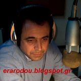 ΕΡΑ ΡΟΔΟΥ 25-02-2015 - ΣΑΝΤΟΡΙΝΙΟΣ ΝΕΚΤΑΡΙΟΣ