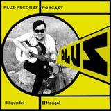 190: Biliguudei(Mongol) FramedFM podcast archive DJ mix