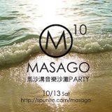 Jonathan Liao aka DJ Binkun - Masago 2012 Promo (Oct 2012) [Progressive]