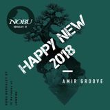 New Year's Eve at Nobu Berkley St, by Amir Groove