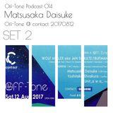 Off-Tone Podcast 014 - 20170812 Off-Tone @ contact Matsusaka Daisuke -SET2-