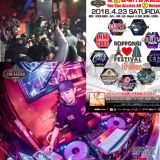 "2016.4.23 sat ""ROPPONGI FESTIVAL"" @ROPPONGI LINE CLUB  Live Mix Vol.1 / Mixed by DJ YAZ"