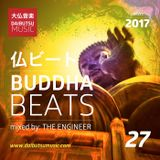 Buddha Beats-Episode 27