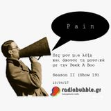 Πες μου μια λέξη_(Pain)_Season II_19_100417