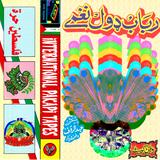 Pakapi Records Mixtape for International Tapes