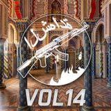 Arab Trappin Vol 14