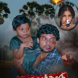 Panaimarakkaadu Movie Director N.Kesavarajan Interview