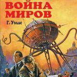 ΣΤΑ ΜΟΝΟΠΑΤΙΑ ΤΟΥ ΓΑΛΑΞΙΑ Volume 3 (Γιώργος Πήττας, 1989)
