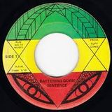 "The Wailers (Bunny Wailer)- Battering Down Sentence / Version (Solomonic 7"" JA pressing)"