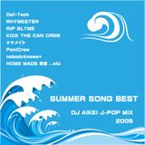 SUMMER SONG BEST by DJ AIKEI MIX2005