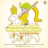 Kasuga Ayumu Private Playlist / DJ Souchou