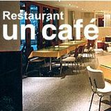 """Lounge Grooves Exclusive DJ Set """"Music for Cafe & Dining UN CAFE TOKYO"""""""