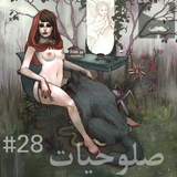 soulou7yet #28