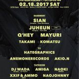 REBOOT 19th ANNIVERSARY x OCTOPUS 100 at Sankeys TYO,Tokyo 18 Feb. 2017