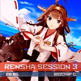 Biochip C. - Rensha Session 3 (May 2015)