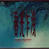 Wong Kar-Wai's Happy Together (Original Motion Picture Soundtrack)