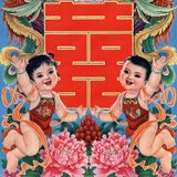 Chinese Sound Scriptures