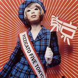 EM Presents Shibuya-Kei DJSet by EclecticaMusica