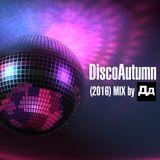 DiscoAutumn(2016)MIXbyDD