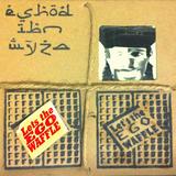 Eshod Ibn Wyza - Let's The Ego Waffle (2005) - CJ's Driving Mix