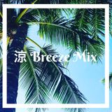 涼Breeze Mix|Fourplay,Collective Peace,Joey Dosik,Vulfpeck,Fat Night,Breakwater,John Mayer,YoungGunSF