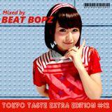 TOKYO TASTE EXTRA EDITION #12