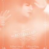 160316  XIA THE BEST BALLAD SPRING TOUR CONCERT vol.2 in JAPAN