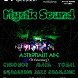 Mystic Sound 4Party MiX