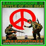 Kaleidoscope =BATTLE OF THE BEAT= Vince Guaraldi, Fireballs, Keith Mansfield, Nelson Riddle, LesReed