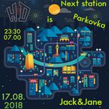 Next station is Parkovka 17.08.2018