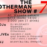 The Otherman Show#7 set