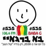 Ba Ba Reggae #535 – 05.08.2019