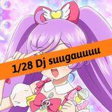 [Anime Song Mix] ERAっすか!?Revolution vol.7 再現MIX