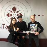 08.11.2019 - Женя Галич / Легкі на підйом