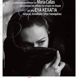 """Συνέντευξη για την παράσταση """"Morendo, ένας μονόλογος για τη Μαρία Κάλλας"""""""