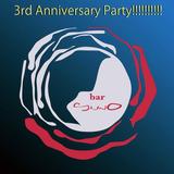 bar suno 3rd anniversary ambient mix
